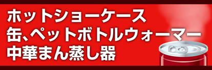 餅つき機・臼・杵・餅つき道具レンタル