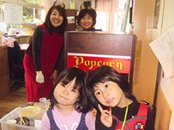 美味しいキャラメルポップコーンを作ると(*^_^*)笑顔に!