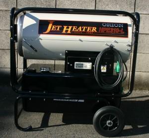 熱風式直火形 バーナーの熱をファンで送り出す、ジェットヒーター