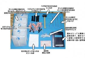 ワンタッチテントの付属備品の中に『自在ロープ』は含まれます