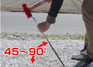 付属備品のペグとは大違いの威力!!『強力異形ペグ60cm』は地面より45~90°の角度でペグを打ち込みます。