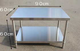 模擬店用に、使いやすいステンレス台