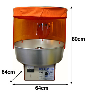 【レンタル綿菓子機のサイズ】